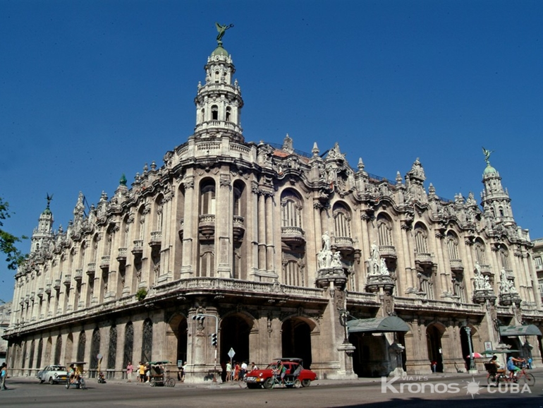 Great Theater of Havana panoramic view, Havana city - Havana + Tobacco Factory Tour